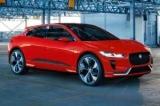Ягуар я-темп производства автомобилей показать подтвердил 1 марта