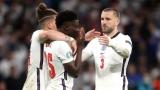 Пресс-служба сборной Англии высказалась о поражении в финале Евро-2020