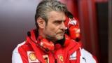В Ferrari руководитель команды заменить